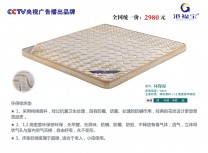 环保棕床垫