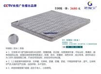 环保棕(防水)床垫